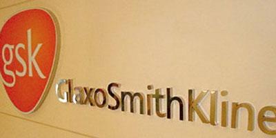 Le groupe Saham recapitalise sa filiale Saham Pharma