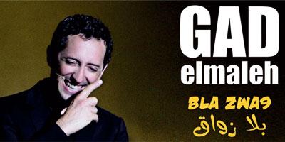 Gad Elmaleh offre son nouveau spectacle «Bla Zwa9» au Maroc en avant-première