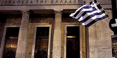 Prêtez aux Grecs à 25% de taux d'intérêt