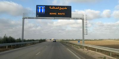 Autoroutes : le réseau  bientôt étendu jusqu'à  Guelmim