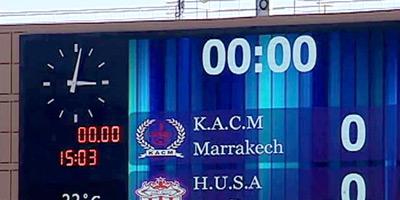 Match HUSA-KACM : Plus de 30 arrestations, 24 éléments des forces de l'ordre blessés