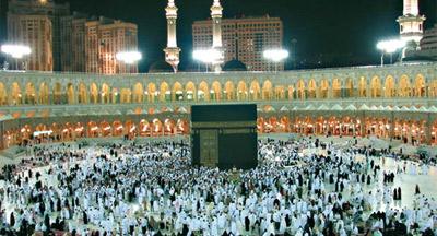 92 000 DH pour aller au Haj ! Un crédit à la consommation s'impose…
