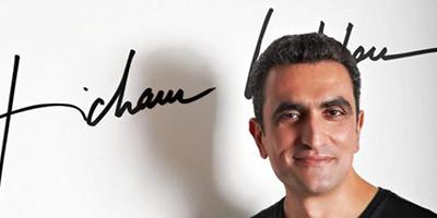 Hicham Lahlou : Â«Des synergies Sud-Sud sont possibles même dans  le monde du design !»