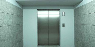 L'ascenseur le plus rapide du monde.