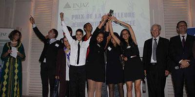 Remise à Casablanca des prix de la Meilleure Junior Entreprise 2015