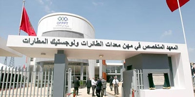 Près de 20 MDH pour doubler la capacité de l'Institut des métiers de l'aéronautique