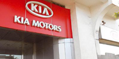 Un nouveau concessionnaire Kia au Maroc