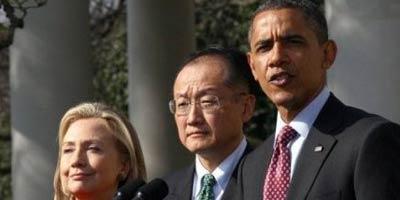 L'Américain Jim Yong Kim nommé président de la Banque mondiale