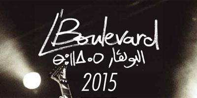 La 16ème édition du festival L'Boulvard, du 11 au 13 septembre prochain à Casablanca