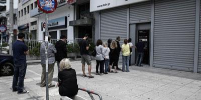 La Grèce annonce la fermeture temporaire des banques et le contrôle strict des capitaux