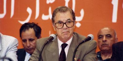 Les étapes clés du parti de Feu Maà¢ti Bouabid