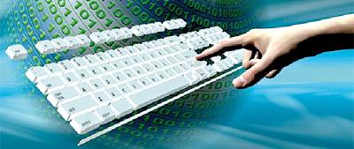 Maroc Numeric : une agence dédiée aux services e-Gov sera créée