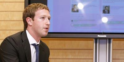 Facebook pourrait faire son entrée en Bourse le 18 mai