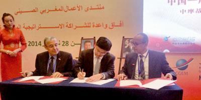 Le Maroc signe 30 accords de coopération avec la Chine
