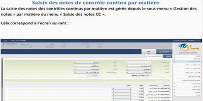 La Remise des bulletins de notes aux élèves via «Massar» débute aujourd'hui