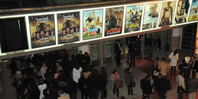Megarama : 1,2 million  de billets vendus en 2014