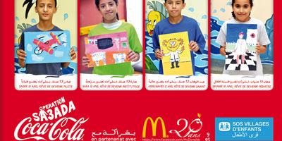 Coca-Cola Maroc, partenaire de SOS Villages d'Enfants Maroc lance l'Opération «Saada – Atfal Wa A7lam»