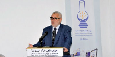 PJD : 205 mesures pour remporter les élections