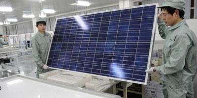 Panneaux solaires Chinois : L'UE va imposer des mesures anti-dumping