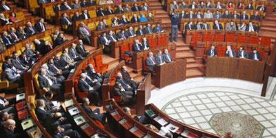 Le projet de loi pour la création de la Caisse marocaine de l'AMO adopté par la chambre des représentants