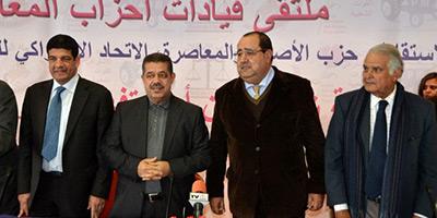 L'opposition prépare une stratégie d'action commune contre le gouvernement