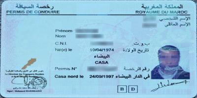 Permis de conduire maroc prix