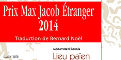 Le prix Max Jacob décerné au poète marocain Mohammed Bennis