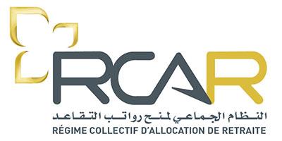 Le RCAR reprend la caisse de neuf autres régies