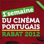 Première Semaine du cinéma portugais à Rabat