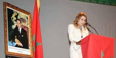 Félicitations Royales adressées à DR Rajae Ghanimi