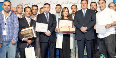 Grand prix de la presse agricole : La SNRT et l'hebdomadaire Al Ayyam primés.