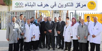 Meknès : Le Souverain inaugure plusieurs projets pour la solidarité