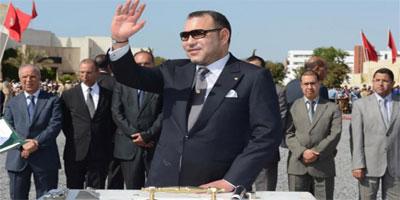 Logistique : le Souverain préside la cérémonie de signature de 7 conventions à Mohammedia