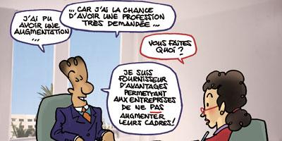 Salaire des cadres: une hausse moyenne de 5% attendue en 2012