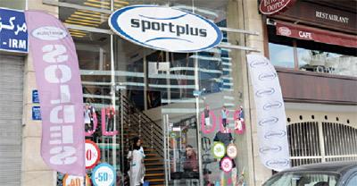 premium selection 88bad 6e423 Sport Plus ouvre à Marrakech la plus grande boutique darticles de sport au  Maroc
