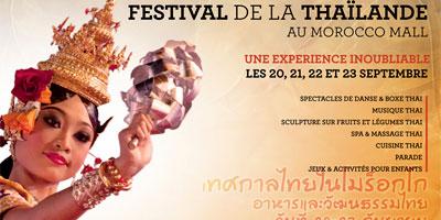 La Thaïlandeen promotion au Morocco Mall