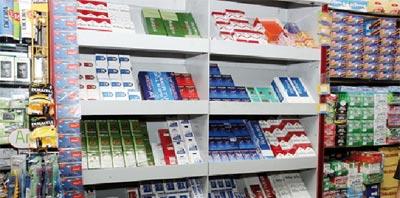 Tabacs : Comment l'Etat Marocain protège un monopole privé !