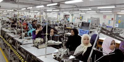 L'industrie du textile a finalement réalisé 28.5 milliards de DH à l'export en 2012