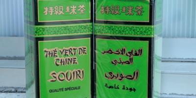 Holmarcom recapitalise la Société marocaine de thé et de sucre à hauteur de 55 MDH