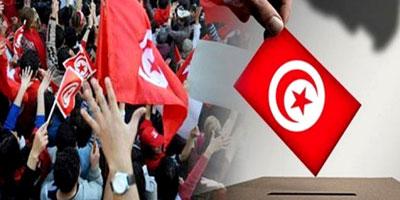 Tunisie/Présidentielle : un taux de participation de 59% au second tour