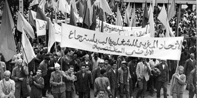 Maroc : les partis finiront-ils par  tuer les syndicats?