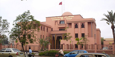 L'université Cadi Ayyad de Marrakech dans le top 400 mondial