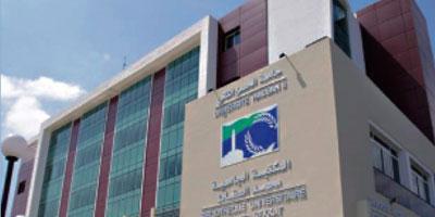 L'Université Hassan II Casablanca lance  un nouveau centre dédié à la formation
