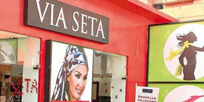 Le groupe Saham cède Via Seta aux managers de la société