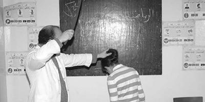 Un site web pour porter plainte contre le harcèlement et la Violence à l'école