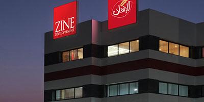 Le groupe Zine Développement compte lancer un projet d'agrégation dans le Saïss