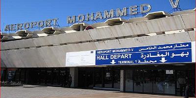 Aéroport de Casablanca : arrestation d'un citoyen britannique avec 5 kg de cocaïne