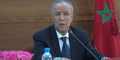 Remise de wissams royaux à des fonctionnaires du ministère des Habous