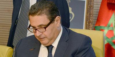 Rentrée parlementaire. La réaction d'Akhannouch au discours royal