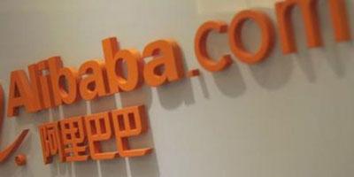 Avant Wall Street, Alibaba défie les géants du web